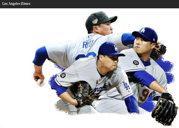 LA타임즈 홈페이지 캡처