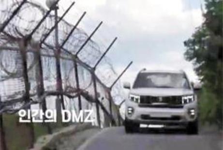 지난 15일 방영된 JTBC의 DMZ 다큐멘터리에 등장한 모하비 더 마스터. /JTBC 방송 캡처