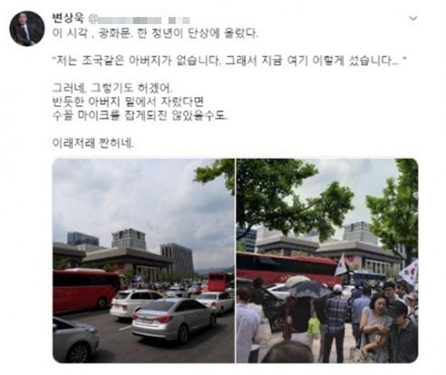 변상욱 YTN 앵커 트위터