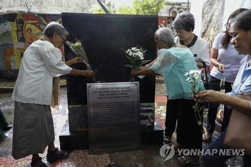 추모비에 헌화하는 필리핀 일본군 성노예 생존자 [EPA=연합뉴스]