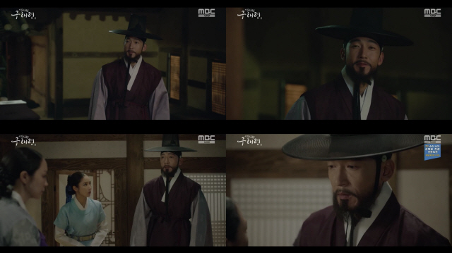 <p>In the last 28 days broadcast MBC every new building Na Hae-ryungin the background(Fair exchange)in this again every call(before return command)and unexpected encounters due to obfuscation in the fall that look brown.</p><p>Sister Na Hae-ryung(Shin Se-kyung)In this house as the man who brought none other than any change found that for the replay is up for it. Na Hae-ryung this away alone on all calls made to the when you sister was not? That child is your sister, not you. With a sharpened cornered and Finance with trembling eyes you had.</p><p>Following a tearful all the other relatives please. Still have work to do. Until then, thoughI said struggling to say that in the Finance of the group and he is Na Hae-ryung through the year, what, or, Finance with Na Hae-ryung, all three people surrounding past events what are numerous questions remain, and questions to stimulate the endings that finish was.</p><p>The day, broadcast from the Fair exchange is a Bale stacked on the mystery figures in the background, a beautiful complex past to bear all the sadness and bitterness filled the table in green by had. Forward deployment in Na Hae-ryung and of the happy and fond sister relationship in this hidden secret and a dark past rather replay the story of the little by little turn out to be as expected, and for a moment the tension of the string not to be missed unfold unfold as attention are.</p><p>Fair exchange this material with starring in MBC every new building Na Hae-ryungis every Wednesday and Thursday night 8: 55 in the broadcast.</p>