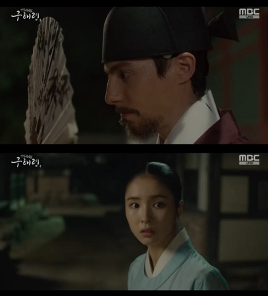 "<p>29 days broadcast MBC every 'new pipe to command'in the pictures(car is very minute)and to spirit(Shin Se-kyung)In this Western Barbarians(Fabien minutes)of High Risk to help appear.</p><p>This day the enemy is many do not take the Royal place every Sentry stood, and the cat is hiding all the Green Party took the emergency.</p><p>Green in per expression in this different High Risk for hair to match his, and to command the idea tightens. By command of the Green the Palace of children and allow third party information(a Holy day)is this different witness said that canard out to the command also default out rumors tightens.</p><p>Rumors spread rapidly, and eventually the default of all the gold force this shape to grab a cigarette out of The appear was. This gap in this picture as to save the command with the unharmed default out went out.</p><p>However, the default out of the, shape and configuration to the command in the letter to only one man disappeared. A letter in this shape ""so to Sorry. I the not said,""A Case of Identity confessed.</p><p>This, he said, ""Our brother in shipbuilding there. I left the house but not come back I have come to find it. I beginning to die come in, but ye need it not. Type where the 'dawn break'to know that as a risk,""the statement said.</p><p>Meanwhile MBC every 'new pipe to command'is a weekly afternoon 8: 55 in the broadcast.</p>"