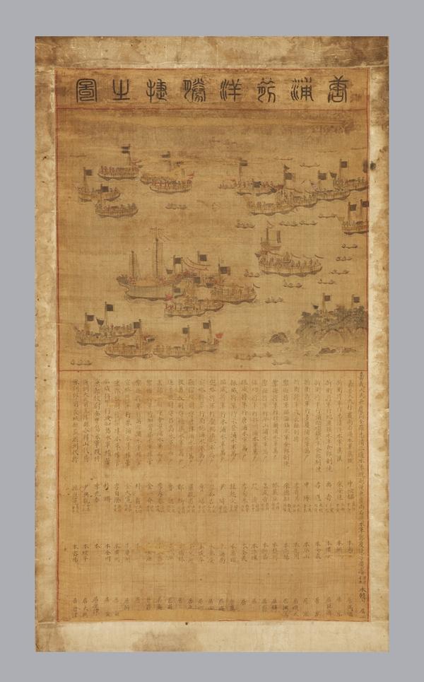 1604년 경남 통영 앞 바다 전투 상황을 담은 '당포전양승첩도(唐浦前洋勝捷圖)'(국립공주박물관 소장).