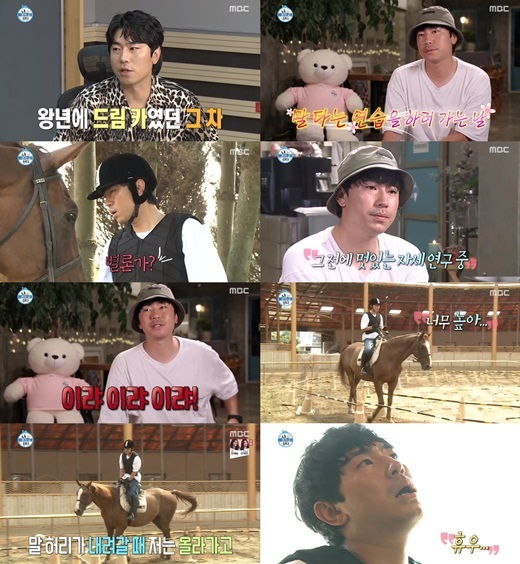 "<p>30 days broadcast MBC 'I live alone'in Lee Si-eon said this and the prestige(?) Combi cool laugh was a gift.</p><p>This day, Lee Si-eon is Black cohosh for thorough preparation for a out did. Practice before, horse riding is a wonderful posture to study his actor Jung Woo-sungs posture praised to suddenly standing up and saying you want to ride that great aspiration revealed the viewers imagination stimulated.</p><p>New car water bag with Black cohosh Zhang arrived in Lee Si-eon is to do with communing with a horse but the horse is even a little movement to flinch or pupil to expand, such as subtly at odds with what sympathy I was. He has the courage to my friends for gifts as carrots, but immediately spit it out that you look at and say ""green veggies like that""with a bittersweet smile explosive was.</p><p>As well as the power center of said to and fro in the drag to the Lee Si-eon of frailty(?)This home theater, serving in Asia. Between the trees you want to walk the horse and staggered staggered if the power of words in the lead to walk up to the foot stepping that feel the pain, one still face most of the aspects of the laugh as the bombs inside him.</p><p>Especially earnest horse began Lee Si-eon is not seen, the proximity and Competition to show everyone and I was amazed. Ahead of the exercise in did not show was the Competition for Black cohosh, was seen in and. The grass want to run his mind and differently, more like a month not to let the teacher tips until the transmission of our words and of description nerve war waged. This, says Lee Si-eon of the wind to be heard as a wide yard to racing for viewers to thrill to it.</p><p>Like this, Lee Si-eon said and of the unexpected prestige(?)Combi look into them enjoyment and impressed by that show horses are already waiting there. Always a delightful day and that Lee Si-eon is every Friday night 11: 15 broadcast MBC 'I live alone'in the can meet.</p>"