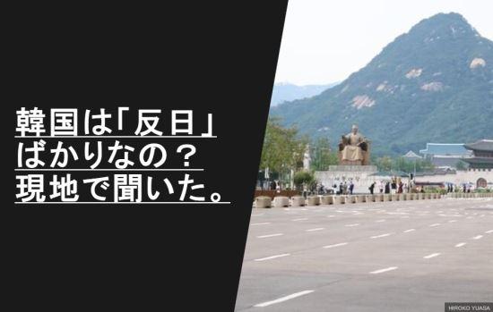 일본 허핑턴포스트 홈페이지 캡처