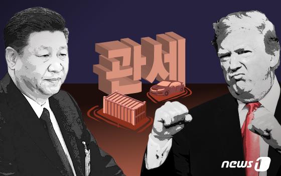 © News1 김일환 디자이너