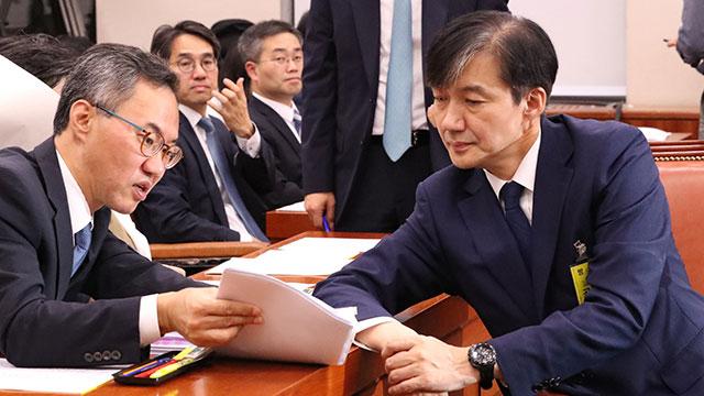민주-한국, 각각 조국 후보자 관련 대책회의