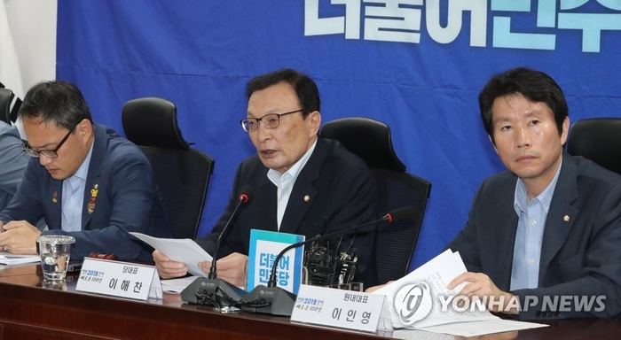 與, 오늘 긴급 최고위원 간담회..조국 검찰 수사 대응책 논의