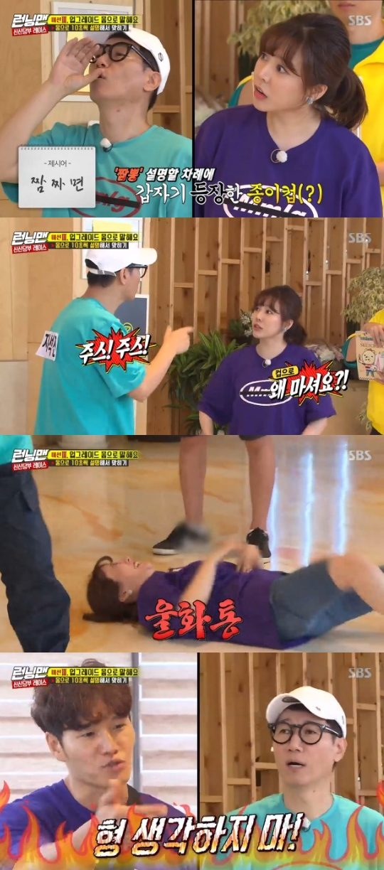 <p>8 days broadcast SBS good Sunday - Running Manin, Ji Suk-jin warns that Kim Jong Kook appear.</p><p>This day the third The Mission is upgrade the body as and Ive saidto succeed, the power to the God of darkness hints only. First Sunny&Kim Jong Kook, Jiang Yu Garden&Haha, Song JI Hyo&Ji Suk-jin of the organizations The Mission. The first problem in the Sunny next turn, Ji Suk-jin is suddenly no behavior is added.</p><p>This saw Haha and Sunny is Ji Suk-jin on was in doubt. The next issue that the wash you. Sunny is fully explained, but Ji Suk-jin is also, I think you put the description is changed. After the failed members is Sunny in the behavior of the show was.</p><p>Sunny the description of this Kim Jong Kook right Guess Who Sunny is not had, Kim Jong Kook, Ji Suk-jin from the type of thinking to not put every. As informedand warning to laugh, I found myself in.</p>