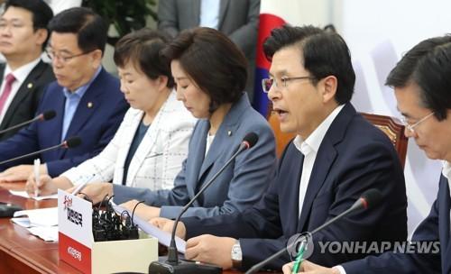 한국당, '조국 임명 대비' 긴급 최고위원회 개최