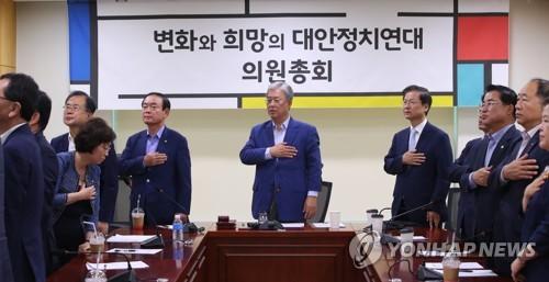 평화당 分黨 한 달..평화·대안정치 각자도생 '안간힘'
