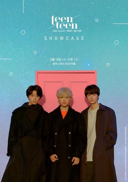 18일(수), 틴틴(이진우&이태승&이우진) 유닛 앨범 'VERY, ON TOP' 발매 | 인스티즈