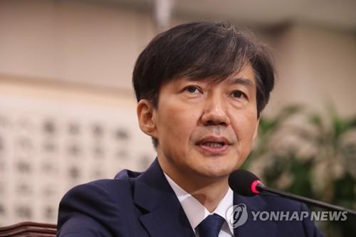 조국 법무장관 임명 강행…지명 한 달만에 [연합뉴스 자료사진]