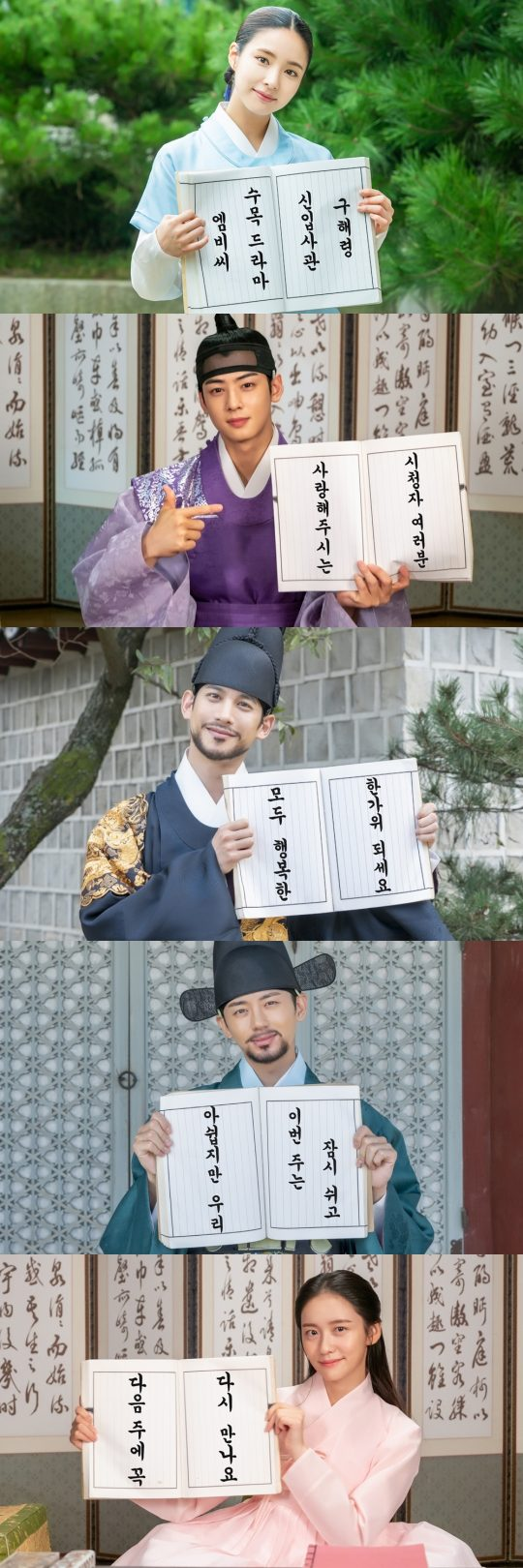 """<p>MBC 'a new Museum for the command in'Shin Se-kyung, the car is, the night before the hero, Lee JI Hoon, Hyeon viewers special Thanksgiving greeting to I was. These are Thanksgiving since more and more rich storyline to find and come unannounced.</p><p>The actors in each policy unfold 'MBC every new pipe to the command to love to the viewers, all the Happiness one is around to see! But we this week is a break next week, again I called The Message: The Bible in Contemporary Langua for people.</p><p>Blue officer uniform and clean charm and boast that Shin Se-kyung is """"sending love and support to feel good in the shooting,""""he Thank said. Also """"Happiness for the holidays send hope""""and Thanksgiving is also added.</p><p>Last week, broadcast from the heart-wrenching confession as viewers rang the car is very exciting with a smile is what. He said: """"the rich holidays and our rich Vavuniya to find that?""""a few days next week for the broadcast to was.</p><p>A hero is a soft attraction to strutting """"the nations feast, one for families and a good time I hope,""""he said. This lesson is extremely important Blunt Officer Democratic support, unlike the playful look with a delightful Thanksgiving greeting I was. He said: """"in the hot summer shooting started any morning sickness Thanksgiving is. The family and the décor is""""and """"to command love for""""cute greeting to finish.</p><p>Hyeon is a Museum well comely Mufti out of. He is """"the Thanksgiving holiday for the fat lot of nothing but next week in more love and call that""""a few days just to smile.</p><p>Last broadcast 29-32 times in sudden this picture(the car is), and a mixed case prepared by the spirit(Shin Se-kyung Min)and the love of this crisis was right. The command is this picture of a friendly love confession to end refused, and the two men staggered comes to mind, etc. Among these 20 years ago, and the support acts will gradually sleep for obvious.</p><p>'A new Museum for the command' 33-34 times Thanksgiving holiday, never open """