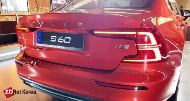 볼보차 S60 (사진=지디넷코리아)