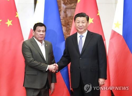 시진핑 중국 주석과 두테르테 필리핀 대통령(자료사진) [신화=연합뉴스]