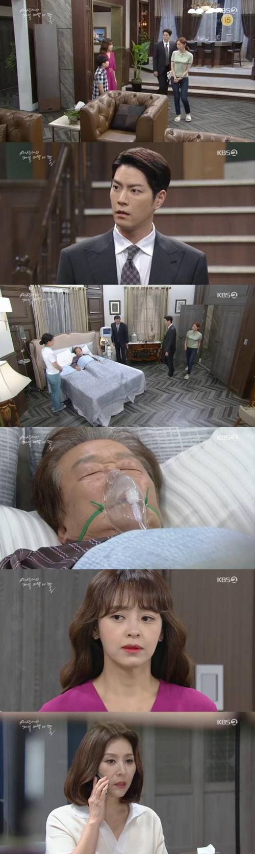 '세젤예' 동방우가 쓰러졌다. 사진=KBS '세상에서 제일 예쁜 내 딸' 방송캡처