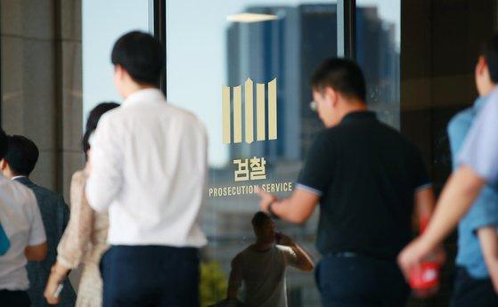 16일 오후 서울 서초구 서울중앙지검 입구로 검찰 직원들이 오가고 있다. [연합뉴스]