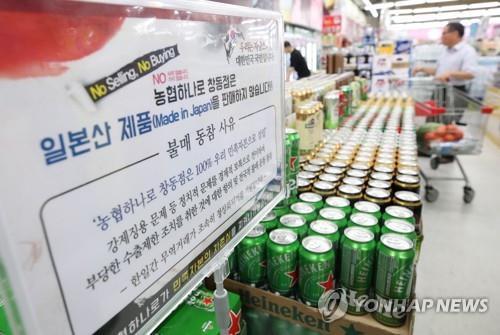 지난 8월초 한 대형마트에서 자취를 감춘 일본 맥주 [연합뉴스 자료사진]