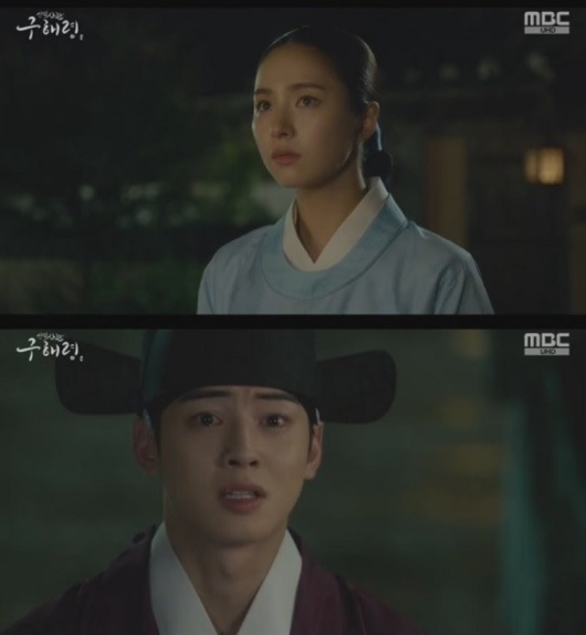 """<p>19 broadcast MBC every 'new pipe to command'in the Save command(Shin Se-kyung Min)and this picture(Cha Eun-woo minutes)this luxury Amsterdam play still tangled in The Secret to know that appear.</p><p>This day, this picture(Cha Eun-woo), a hotel consulting teacher to know, after which the lungs and their relationship in doubt about the injury. He accepted the third(the Holy day)and binary(Park kiwoong minutes)asked, but the answer didnt receive.</p><p>In this picture is king in this state(Kim Min more minutes)to find him. This state of this painting try to avoid the body is not good, and excuse the barrage, but this picture is night the to wait. Finally this is a picture of the state and had, he said, """"a moment to love your enemy? Abba Mama mind my son looking one""""he asked. However, this cold go back and change this picture hurt inside him.</p><p>Since by the command of the leading hotel consulting teacher is a breach within the spread. Fact Hotel Amsterdam play the current environment(process discipline)is written as, visitors to the Amsterdam school classes, and for information about support for these stories, as wrong as a rumor trounced death had to be these of our books.</p><p>This picture offers talk Play read is the truth noticed it. He was to command """"his book is the truth if with no sin not your father, and so support people to die and the throne ascended on there and youre not,""""he said, the truth would have.</p><p>The two people standing under the power of the story to the Old Vicarage met. The Old Vicarage is to the spirit of the father and friend each other, so support for the not as informed. This picture is him a bear play on an old phrase 'the Blue wooded island,'of Means asked. The officer is a """"dont know""""and had this picture I asked her to realize something and hurried to open.</p><p>This picture is fast pace as somewhere headed and, for this picture to chase something """"noticing it""""she asked. This picture is """"green of what ever is she""""he asked. T"""