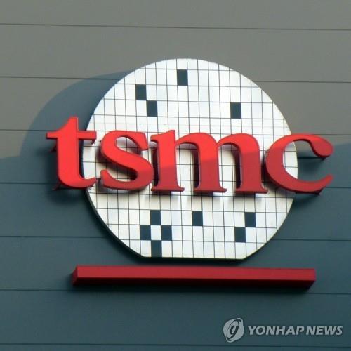 "TSMC ""2나노 반도체 공정 개발중..5나노도 시험 가동""[놀부 토토|책가방 토토]"