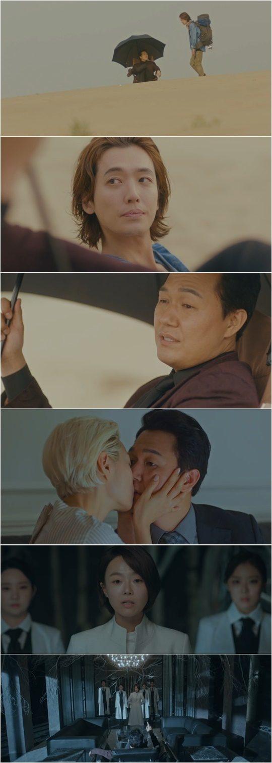 지난 19일 방영된 tvN 수목드라마 '악마가 너의 이름을 부를 때' 방송화면.