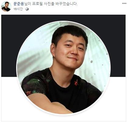 (문재인 대통령의 아들 준용씨 페이스북 캡쳐)© 뉴스1