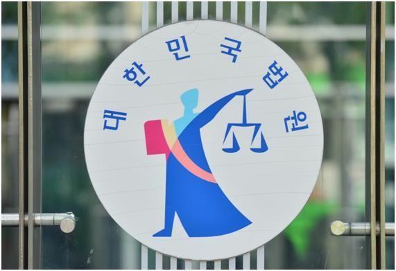 대한민국 법원. 한국일보 자료사진