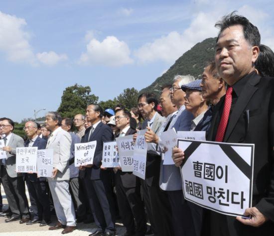 사회정의를 바라는 전국교수모임(정교모) 회원들이 지난 19일 서울 청와대 분수대 앞에서 '조국 법무부 장관 교체를 요구하는 기자회견'을 하고 있다. 뉴시스