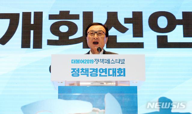 '민생' 방점 찍은 與, 정당 최초 '정책페스티벌' 띄우기(종합)[대기업 토토|곡성 토토]