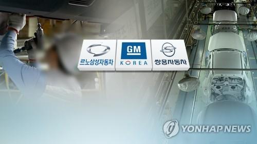 자동차업계 구조조정 '먹구름' (CG) [연합뉴스TV 제공]