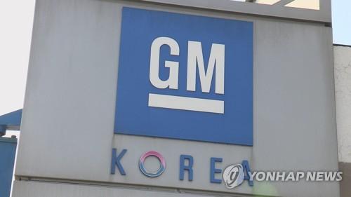 한국GM [연합뉴스TV 제공]