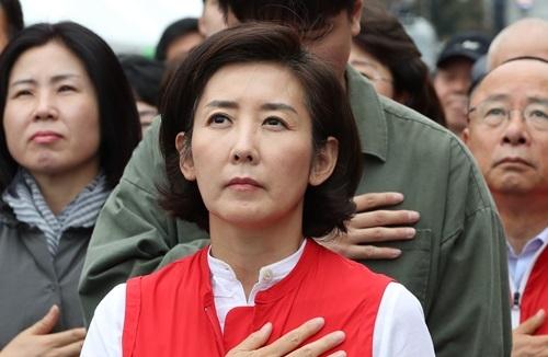 나경원 자유한국당 원내대표. 연합뉴스