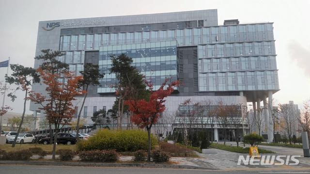 국민연금 기금본부, 3년여 만 압수수색에 '뒤숭숭'[마이윈 토토|스타텍 토토]