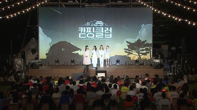 [사진] JTBC 제공