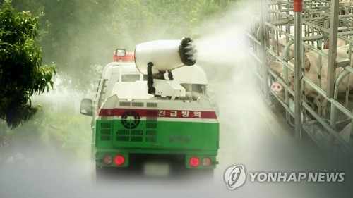 돼지열병 확산 차단 위해..강원지역 행사 취소·연기 잇따라[도박의진실|경호원 토토]