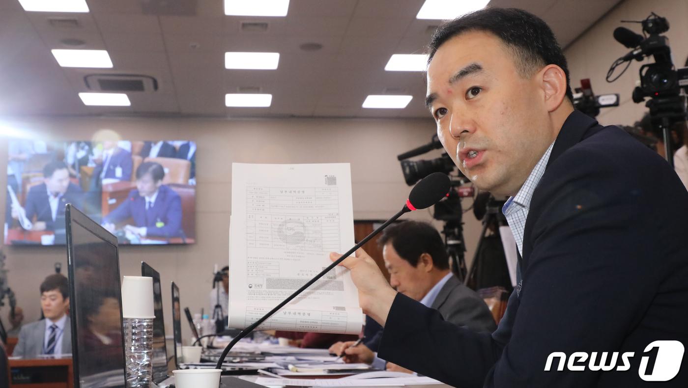 '패스트트랙 감금' 피해자 채이배 의원 비공개 경찰 조사[고고 토토|야구프로토]