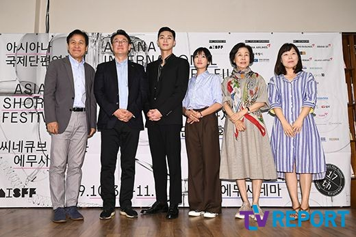 <p>Park Seo-joon, the main Information Management special audit Committee to contact the 17th annual Asiana International Short Film Festivalis the first domestic international competition Short Film Festival coming 31, from 11 November until the 5th Seoul Cine Cube Gwanghwamun, the building is in progress.</p>
