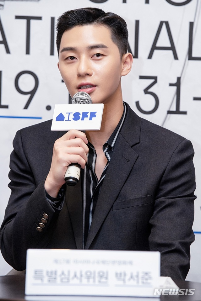 <p>Photos, Park Seo-joon special audit Committee of look. 2019. 09. 26</p>