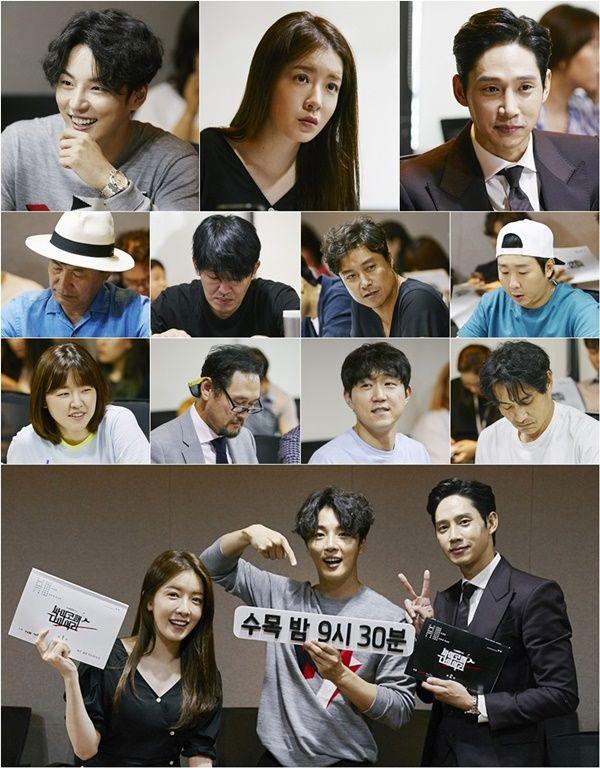 윤시윤 정인선 박성훈 / 사진=tvN 제공