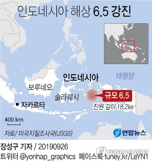 인도네시아 암본섬 인근 해상 6.5 강진..20명 사망(종합4보)[고려대학교 토토|TIME 토토]