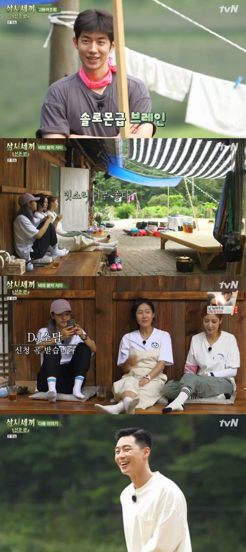 <p>27 days afternoon broadcast tvN art program 'Three Meals a Day in a mountain village flights from BoA, Yoon Se-ah, Park of mountain village life propagation boarded.</p><p>This guest Nam Joo-hyuk and the members of freezer ingredients taltal confided kimchi fried rice and idler USA made and ate. The Rice did not even material, but with a full cooker this Nam Joo-hyuk is the awe you feel was also. Breakfast or your first Nam Joo-hyuk. To and also sit not to find a job in Boa with a wide smile was.</p><p>The meal is finished, the members are drinking coffee and reduced over the time they spent. The sound of the rain that goes with calming music and easy things even for a moment, boa and Yoon Se-ah is a deep-water seal 'non-one'from their 'on the bus'until the parquet sit in the open window, expand the mountain village karaoke and open laughter inside him.</p><p>BoA will be starring in a horror movie 'Puss in Guren'to City Hall said. In 2003 you put The had boas look in to to in help each other to capture and screaming to watch movies.</p><p>Stay my baby resume as sisters to laugh with, was Nam Joo-hyuk this leave, the autumn, this brings back the house from the exciting-filled time they spend boa, Yoon Se-ah, Park Amsterdam. The broadcast said trailer in a new Guest Park Seo-joon appeared by next week for the broadcast to was. Especially the movie 'parasite'in the focused breathing together that Park Seo-joon - Park so the burden of care is already a little bit high it was. Every Friday night 9 hours 10 Minutes broadcast.</p><p>Photo | tvN broadcast screen capture</p>