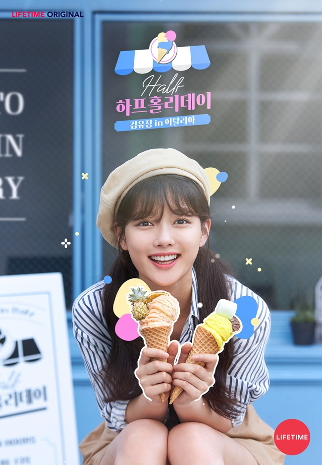<p>Harp holiday Kim Yoo-jung this Actor not a 21-year-old Kim Yoo-jung as the first with a Travel challenge.</p><p>30, Seoul, Jongno-GU, the Four Seasons Hotel in the Lifetime channel TV show, Harp holiday production presentation took place. The scene in which Kim Yoo-jung and Yong Suk PD have attended.</p><p>Harp holidayis Kim Yoo-jung this alone to Italy, leaving Alba and Travel to parallel the unique concept of making this public, since the topic received new art program. Italy Tuscany region the small towns of San Gimignano am Kim Yoo-jung is still a Gelato shop, Alba life, as in the afternoon, relax and enjoy the Travel as you expected.</p><p>Year debut, 17-year Actor Kim Yoo-jung is the Actor in the life of the lock down and 21-year-old Kim Yoo-jung return to TV in the show was not driving, painting, cooking, etc a new look to the public for a chance to see it.</p><p>This year Dragon magnets of PD is a as seen on TV was Kim Yoo-jung, this image is what all the hard and 20 for representing the young woman wasin the presence while doing time on vacation to enjoy the content when you think about whatthe planning intention and cast the reasons explained.</p><p>This (to the shop) is really the guests too much, even. A novice is doing terrific tour was. Breakfast at 5 until 12 at night for business but the caller hangs up not even. On this day, but that was not to want to have Kim Yoo-jung In sorry,he said to laughter, I found myself in.</p><p>Kim Yoo-jung is this program life the first part in the challenge. In Italy the most memorable days of Gelato shops in the day is the most memorable person even the Gelato shop who said Kim Yoo-jung is think than busy and it was hard,he explained.</p><p>Kim Yoo-jung is a child from a drama the film works through to him. For the program itself is Strange in a lot of worries to be had. PD in an Italian family the other day something Alba to Try How because that interest went. Go hard and try to had a lot. Contact for the field a