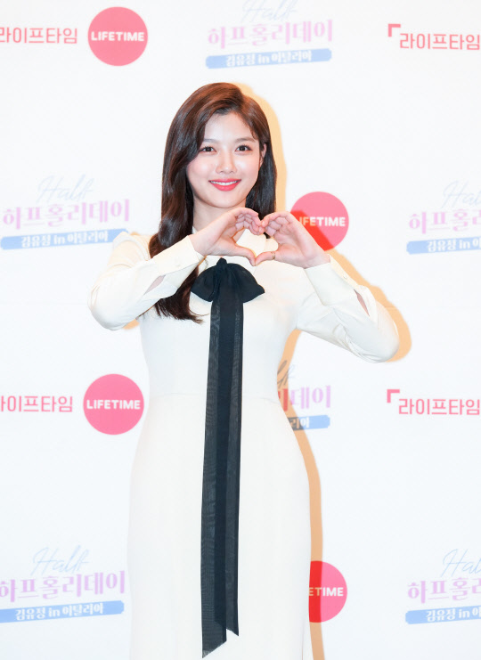 <p>Stranger from abroad with Travel, but with work and a true holidayto enjoy? Actor Kim Yoo-jung(pictures)in Italy, and also fixed(?) Travel to to you.</p><p>9 30 the first broadcast to the right to a half-holidayis the debut 17-year suit-Actor Kim Yoo-jung this alone Italy, leaving the Gelato shop in Alba, in the afternoon, Mediterranean Travel, leaving for it. Kim Yoo-jungs first solo art as a topic as it was.</p><p>Kim Yoo-jung is 9 30 Seoul, Jongno-GU, you pay at the Four Seasons Hotel in the open production presentation at the the half holidaythrough the experience, created through a lot of things experienced,he said. Program rendering for analysis, PD is a heroine with Kim Yoo-jung to the chosen reason, oil seeds or anything hard and 20 for representing the image was there. Also, from a young Actor, and because I had a job to choose worry, or to compare the experience seemed to bea few new experiences to offer has been explained.</p><p>A little boy from the Actor to the activity for her am in Alba, in the afternoon Travel toone ASEAN Foundation the ASEAN experience is different ways. Kim Yoo-jung is the Actor the lives of other individuals for Tell job not any good. A variety of experience wanted to trya few days the first single for this burden of feeling she had, given the time dedicated to and enjoyed. Several people to meet and different experiences I had,he said.</p><p>Coincidentally, Kim Yoo-jung is in the last drama, once hot, clean thein Alba decoction take the standard way of life to see the console, taking the role of acting as back, for half-holidaythrough Italy San Gimignano in the first Albais experienced.</p><p>Kim Yoo-jung is you take the standard play minutes, Friends mind for the desire and the acting was, actually, but I think harder than they were,said salty to wind him.</p><p>Alba novice Kim Yoo-jung this challenge most people work that Alba is one of the tourist attractionwas. Various country tourists visit to shop, the menu 50 a month on