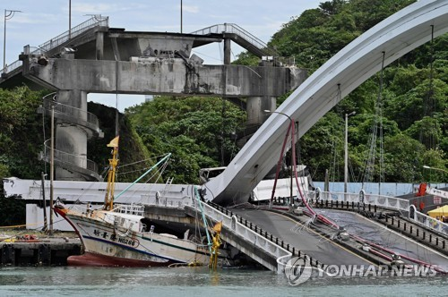 대만 북동부 난팡가오 교량 붕괴 현장 [AFP=연합뉴스]