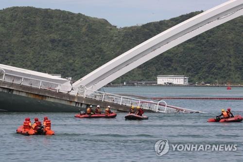 대만 북동부 난팡가오 교량 붕괴 현장 [EPA=연합뉴스]