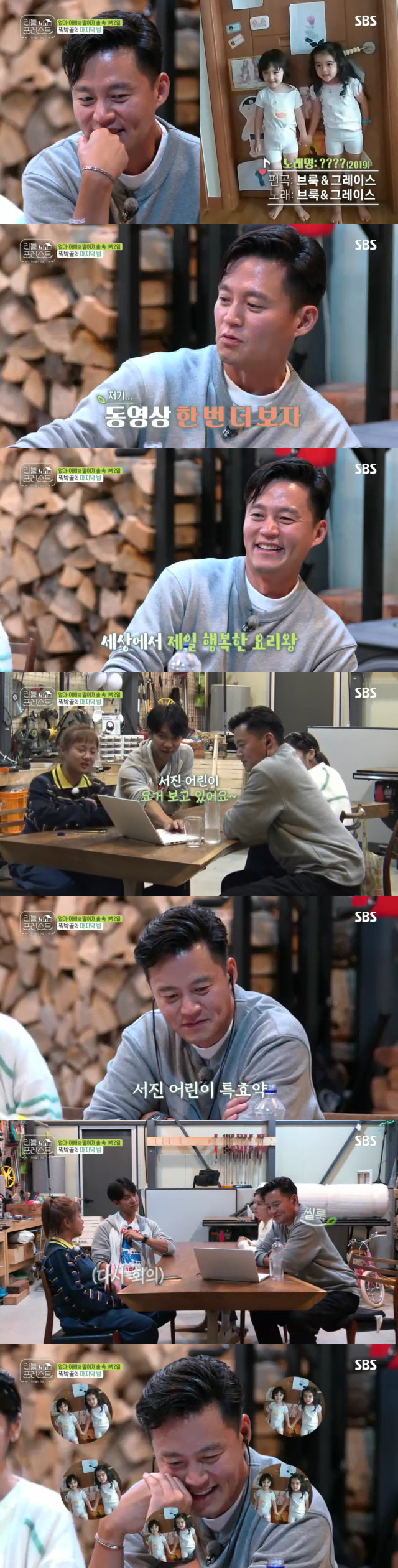 <p>The last 1 days broadcast SBS little forestin the photo, Lee Seung-gi, Park Na-rae, Jung So min Little People and of this specific prepare appear. The members of the Little People and the last of the shooting to prepare for a solid hard had. Lee Seung-gi is the egg hatching has brought, and Park Na-rae is the large suds that can make tools was prepared.</p><p>This photo is the twin sisters, Brooke and Alias Grace with with happened. Before departure this is the I nephew love both when there is an awkward lineand first have yourself and little ones only at the time of awkwardness expressed. This in songs like Brook and Alias Grace for the songs soothing, but they sing and want the bickering to this in the photo embarrassed.</p><p>The two children take long to see that was not easy. Brook and Alias Grace is set upon your arrival in each cart one by one, accounted for, and this is unavoidable, and a cart two dragged the and saw. Brook and Alias Grace is a ice cream and also Bickering said. Eventually this in is ready to cry with Brooke to appease the ice cream you purchase additional products.</p><p>Little with the Chicks hatch, the scene has caliber. Lee Seung-gi is the egg of life be thought not to. Children so the chicken is old and better than ever was. I am new to and said,incubators bring to why it was revealed. Born the first scene in the little they to had, especially Alias Grace is a hatch before leaving not and full of curiosity for the Chicks watched. But if this is for the hand drawn parts come forward, Park Na-rae is the fear in the eyes splashed with hilarious channels saw. I have beenPlay for a laugh, I found myself in.</p><p>This in and Park Na-rae is a little of them for dinner and the potatoes retaining interest and squid Pollock making out. However, little is low, this expression is created and brought cookies to eat because the RICE Well did not eat. Uncle, aunts mind not Brook Hall as the meal had, and this is in direct children to find the kids