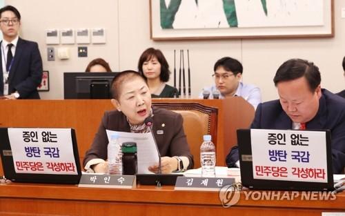 문체위, 국감 첫날부터 曺증인 충돌로 '반쪽'..한국당 '보이콧'(종합)[f1 토토 선도부 토토]