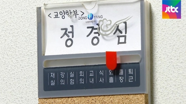 검찰, 정경심 5일 재소환..1~2차례 조사 뒤 영장 검토[오션 토토|스텔라리스 토토]