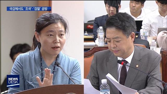 국감장 온 첫 현직 검사..검찰에 '직격탄'[스포츠토토배팅|999 토토]